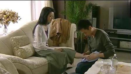 《艰难爱情》雨馨流产住院回家, 孟浩为了赎罪亲自给媳妇洗脚