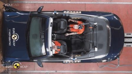 2017 奔驰C级敞篷跑车 碰撞试验