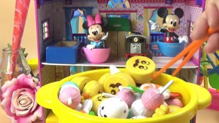 米奇妙妙屋 米老鼠和米妮感谢小火车托比请他吃火锅 托马斯和他的朋友们 火锅大乱斗