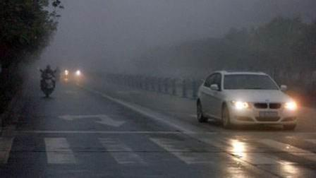 秋季雾天行车几个注意事项, 要牢记