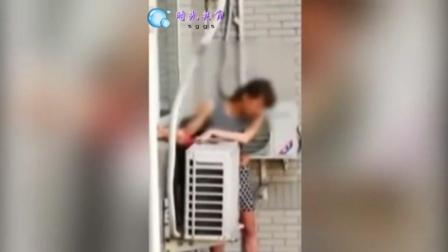 北京女子带孩子跳楼