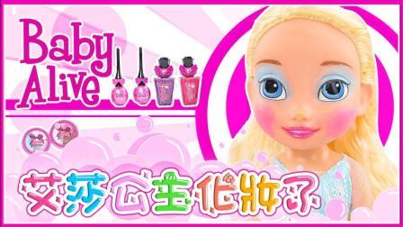 艾莎公主宝贝卡通玩具扮家家 亲子互动儿童玩具化妆小游戏 熊出没 小猪佩奇 冰雪奇缘