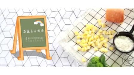 杂疏玉米浓汤