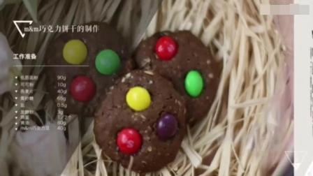 彩虹糖和MM巧克力豆小饼干, 好看又好吃!