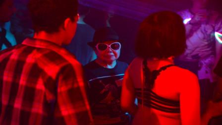 82岁饺子店奶奶 夜里竟是夜店女王 亚洲最高龄DJ的彪悍人生 201