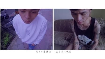 Under Lover 《失戀一百次》 MV