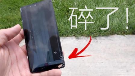 摔落测试! 全面屏手机, 真的易碎!