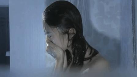 《温柔的诱惑》女子为了省钱, 洗澡时连沐浴露都舍不得用