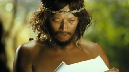 韩国喜剧电影, 男子被困荒岛, 还遇到国际笔友 玩起了漂流瓶
