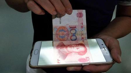 钞票钻进手机, 这样的障眼法看100也看不出破绽! 秒懂原理