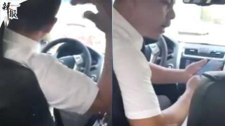 乘专车喝2瓶水被狂骂 你以为吃自助?