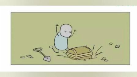 简单的动漫小故事告诉你人生哲理