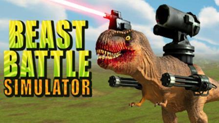 【某咪】《动物战争模拟器》5: 扎心校长的乌龙
