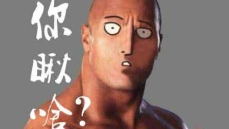【湍流Overfall】新手一周目04: 达摩和尚的连续普通拳!