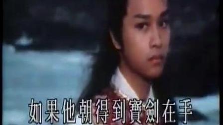 回味经典, 张国荣演唱的《浣花洗剑录》 , 感受一下武林儿女的快意恩仇。
