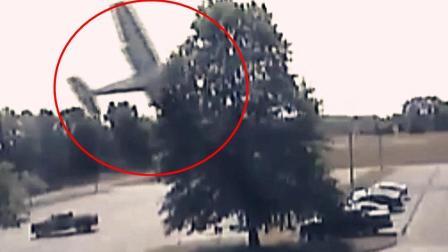 """美国飞机遇故障""""撞树""""安全迫降"""