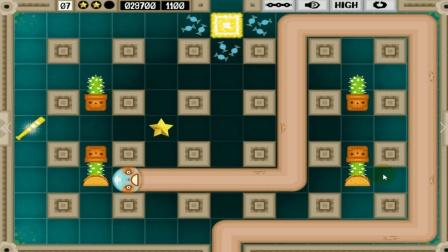 《趣玩游戏》寻找卫生纸