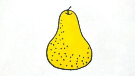 宝宝爱画画第二十六课 卡通简笔画梨子图片视频教程
