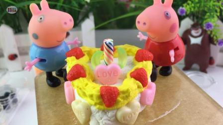 小猪佩奇的玩具世界 2017 熊出没小猪佩奇的手工制作黏土蛋糕玩具