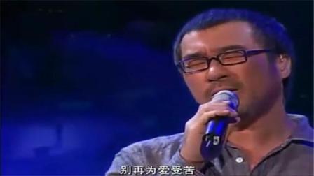 李宗盛演唱会,深情演唱《领悟》,唱哭了辛晓琪