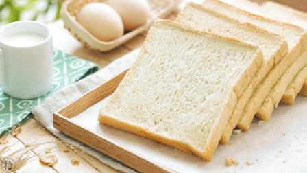 拾味爸爸 第一季 可以撕着吃的极致柔软面包 北海道吐司 271