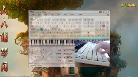 陪伴的幸福-夜的钢琴曲-Ⅲ-免费五线谱双手简谱下载