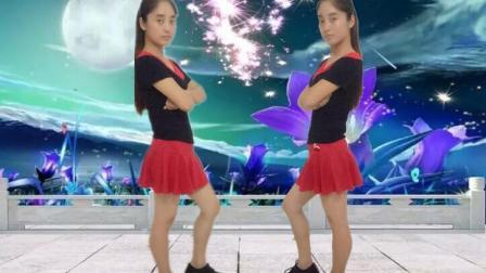 菲菲8广场舞《爱呀呀》