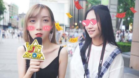 街访Show: 工资多少可以在杭州谈恋爱! 多少薪水可以在杭州生活? 41