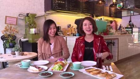 深夜不能看系列: 品味咖啡, 香港风味的汉堡包