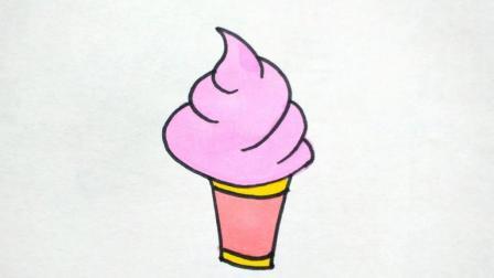 宝宝爱画画第二十三课 可爱简笔画冰激凌教程, 冰淇淋绘画步骤视频