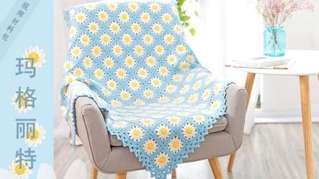 玛格丽特-毯子 下集(共2集) 甜妞手工编织屋 雪妃尔毛线