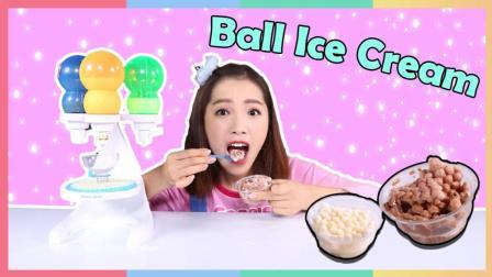 凯利制作自己喜欢口味的珍珠冰激凌 307