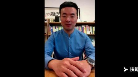如何与孩子正确沟通? ---昭文吴鹏老师