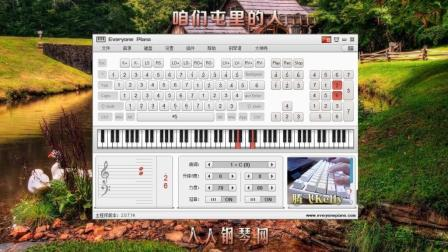 咱们屯里的人-乡村爱情2主题曲-五线谱+双手简谱