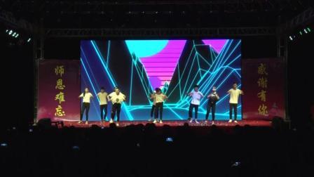 古筝街舞—广西华南烹饪技工学校教师节晚会