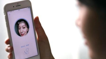 iPhone X人脸支付, 科技真的保障你的金融安全?