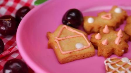 好好吃 第一季 火爆欧美的糖霜饼干 上桌分分钟被抢光 594