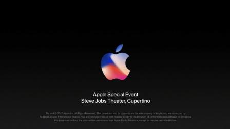 十年征程与iPhone X 苹果2017年发布会回顾