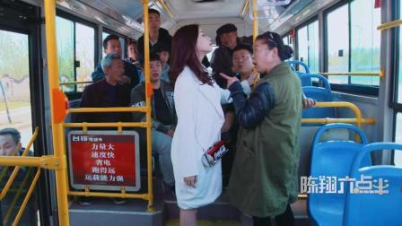 陈翔六点半: 一个言而无信的中国大妈!