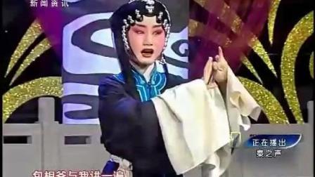 12岁小女孩秦腔《三对面》选段 唱的太好了!
