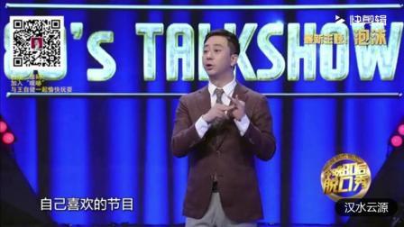 王自健评说视频网站的广告, 深刻透彻幽默, 笑声