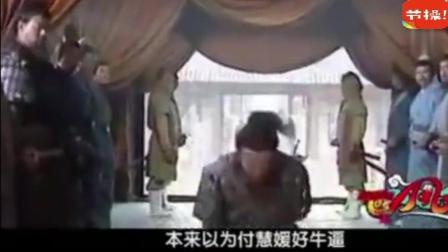 笑抽, 网友神配音恶搞宋喆, 最后一句大快人心