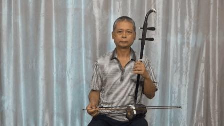 余林二胡演奏曲广东音乐《旱天雷》
