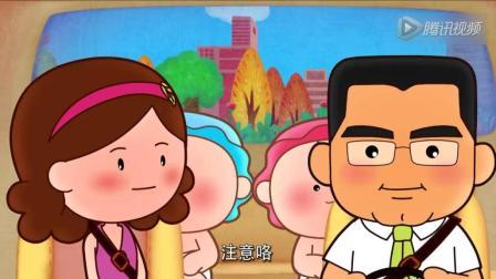 可可小爱: 春节出行忙 安全记心上