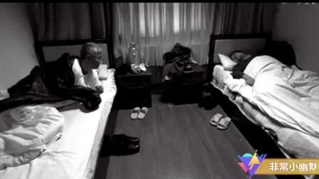 赵本山住宾馆遇到打呼哥, 这2分钟视频我笑了一