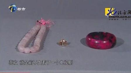 美女带着粉色的奢侈品去鉴定, 专家都不知道怎么