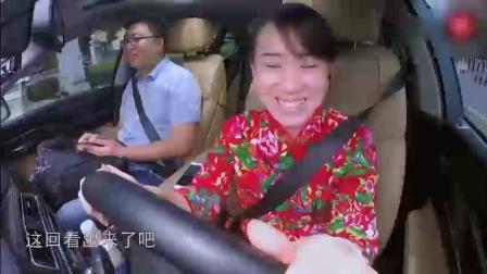 美女叫来滴滴打车, 一看司机的宋小宝疯狂拉宋小