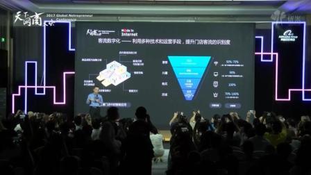 阿里巴巴商家事业部总经理叶国晖: 新零售环境下的智慧门店之路