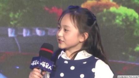 这7位以后将接替赵丽颖鹿晗 她是全球最小美女 他9岁代言10个品牌 170914
