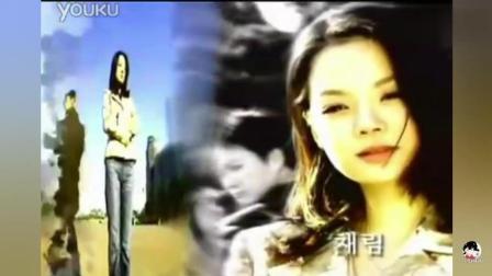 央视当年热播韩剧《青青草》主题曲, 感动很多人, 蔡琳太美了